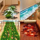 3D地貼 3D立體臥室客廳地磚裝飾地貼防...