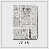 報紙創意蘋果2020新ipad pro11 air10.5 9.7