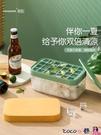 熱賣製冰盒 硅膠冰塊模具冰格儲存盒冰箱制冰盒凍冰塊神器大容量冰塊盒儲冰盒 coco