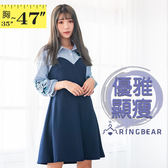 氣質洋裝--優雅精美蝴蝶花葉刺繡直紋拼接襯衫領長袖連衣裙(藍M-3L)-A335眼圈熊中大尺碼