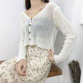 防曬針織開衫外套女夏季薄款短款寬鬆長袖冰絲鏤空披肩外搭空調衫   初見居家