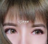 假睫毛女自然濃密假睫毛素顏仿真硬梗撐雙眼皮空伊芙莎