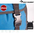 澳洲 SEA TO SUMMIT 38mm 背包袋帶扣零件 單側螺絲旁插扣 修理扣 各品牌背包 防水袋都可用 OUTDOOR NICE