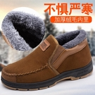 冬季老北京布鞋男棉鞋加絨保暖加厚中老年爸爸鞋棉靴牛筋底老人鞋 百分百