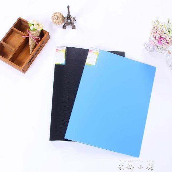 博美樂 彩色A3資料冊 透明插頁夾 8K圖紙畫冊 海報A3文件夾   米娜小鋪