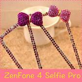 【萌萌噠】ASUS ZenFone 4 Selfie Pro (ZD552KL)  奢華水鑽蝴蝶結保護殼 透明軟殼+鑲鑽邊框 手機殼