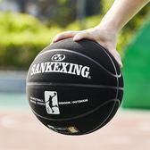 7號藍球軟皮真皮牛皮手耐磨籃球水泥地耐磨籃球