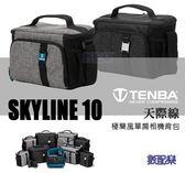 數配樂 TENBA 天際線 Skyline10 極簡風 單肩 相機背包 相機包 側背包 開年公司貨 Skyline 攝影背包