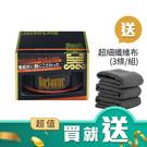 【超值買就送】日本SurLuster極致光澤高濃度巴西棕櫚蠟