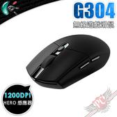 [ PC PARTY ] 羅技 Logitech G304 無線遊戲滑鼠