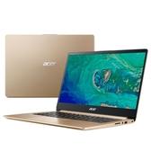 ACER Swift 1 SF114-32-C8N7 金/N4100/8G/256G/14吋筆電