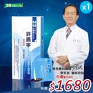 202李醫師研究室 鋅攝寧 專業型複方膠...