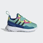 Adidas Originals Flex El I [FX5335] 小童鞋 運動 休閒 柔軟 包覆 愛迪達 湖水綠