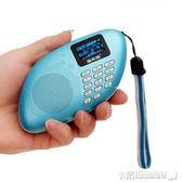 Soopen/海天地 Q30老年收音機MP3兒童音樂播放器老人便攜式聽戲機