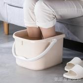 泡腳桶茶花泡腳桶家用洗腳盆塑料過小腿高深桶足浴盆泡腳盆按摩洗腳桶(免運快出)