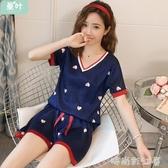 睡衣女夏季短袖薄款可外穿兩件套韓版學生冰絲家居服真絲可愛寬鬆「時尚彩紅屋」