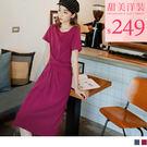 《DA5702-》高含棉腰綁帶素色長版上...