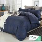 雙人 152x188cm 頂級100%天絲 40s400針紗 床包四件組(兩用被套)-一彎心跡【金大器】