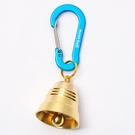[Mont-Bell] Key Carabiner Bell Nasu-Kan 5 M 銅鈴小鉤環 青藍 (1124341-CNBL)