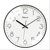 現代簡約鐘錶家用客廳