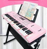 電子琴 多功能電子琴教學61鋼琴鍵成人兒童初學者入門男女孩音樂器玩具igo 俏腳丫