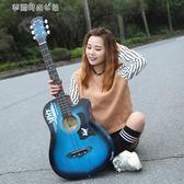 尤克里里 JIZHILIN38寸新手初學者民謠木吉他學生青少年入門樂器男女練習琴YXS 夢露時尚女裝