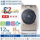 通過國家省水標章認證  榮獲日本G-Mark設計大賞  自動槽洗淨科技,將洗衣槽內外髒污清洗乾淨