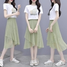 法式洋裝女夏裝2021新款小個子很仙的兩件套裝裙子仙女超仙森系 蘿莉新品
