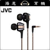 【海恩數位】日本 JVC HA-FXT208SEF金色塗裝雙動圈驅動入耳式耳機 公司貨保固