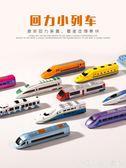 火車玩具仿真高鐵動車火車模型組合男孩回力車套裝和諧號玩具  居家物語