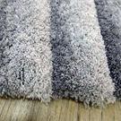范登伯格 彩之舞 漸層條紋厚蓬地毯-灰藍10-50x80cm