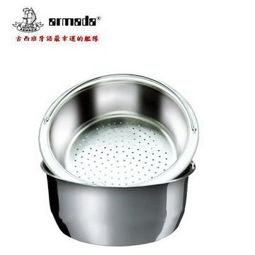 【南紡購物中心】《armada》 8L高級不鏽鋼快鍋專用內鍋(24CM) AM2213