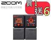 ZOOM B1on 貝斯專用綜合效果器 原廠公司貨 一年保固【Bass Effects Pedal】