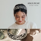 髮飾 Space Picnic|現+預.斑馬紋厚髮箍【C20113005】