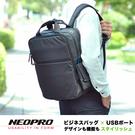 現貨【NEOPRO】日本機能包 USB充...