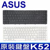 華碩 ASUS K52 全新 繁體中文 鍵盤 A50 A51 A52 A52B A52BY A52D A52DE A52DR A52DY A52F A52J A52JB A52JC A52JE A52JK A52JR