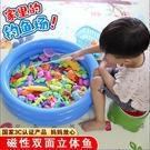 兒童釣魚玩具池套裝家庭廣場戲水磁性釣魚竿男孩女孩親子互動遊戲