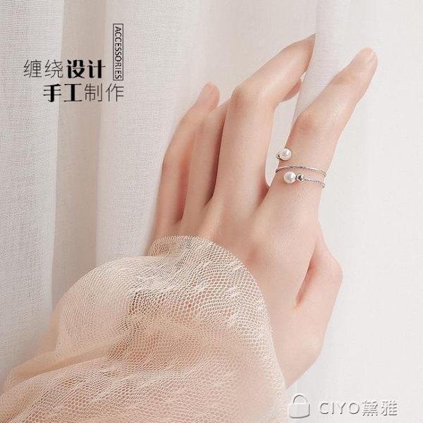 通體s925純銀珍珠戒指女食指戒日韓創意潮人網紅學生個性清新大氣 ciyo黛雅