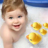 兒童戲水小鴨玩具 母子組 洗澡小鴨 沐浴小鴨 母子鴨 洗澡玩具