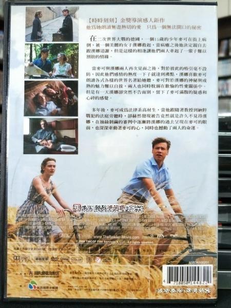 挖寶二手片-P53-021-正版DVD-電影【為愛朗讀】-時時刻刻導演*凱特溫絲蕾*雷夫范恩斯(直購價)