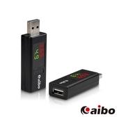 【aibo】PMT031 USB數位電表 電壓電流檢測器(支援9V)