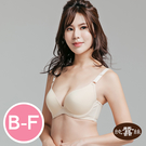 【岱妮蠶絲】素面無痕蠶絲內衣(膚)...