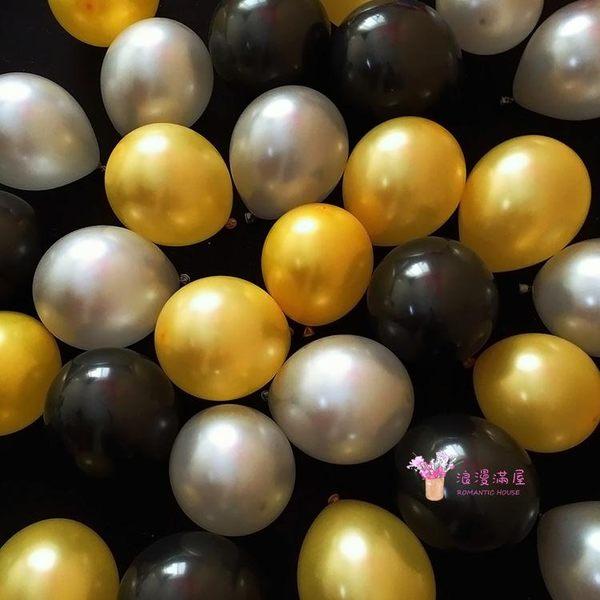氣球 加厚珠光氣球裝飾婚房婚禮浪漫生日布置結婚用品氣球兒童派對多款 14色