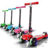 兒童滑板車3歲6歲寶寶單腳踏板車男女小孩溜溜滑滑車1-12歲 qz4044【野之旅】