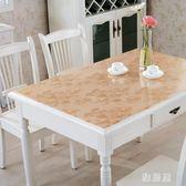 桌布防水防燙防油免洗透明茶幾墊子軟塑料玻璃餐桌墊厚水晶板IP4297【雅居屋】