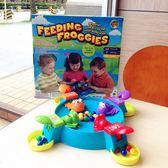 抖音同款貪吃青蛙吃豆親子互動桌面游戲兒童益智玩具3-4-6歲禮物