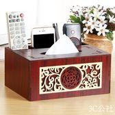 中式復古木質紙巾盒抽紙盒 客廳餐巾紙抽盒茶幾遙控器收納盒創意 3C公社