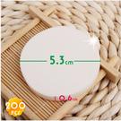 【團購批發】100%乳膠拋棄型圓形化妝粉撲海綿(200入)-白 [53153]另售三美人