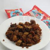 良金高粱牛肉角辣味(淨重約180g)-隨身包隨時都可以拿出來解饞!