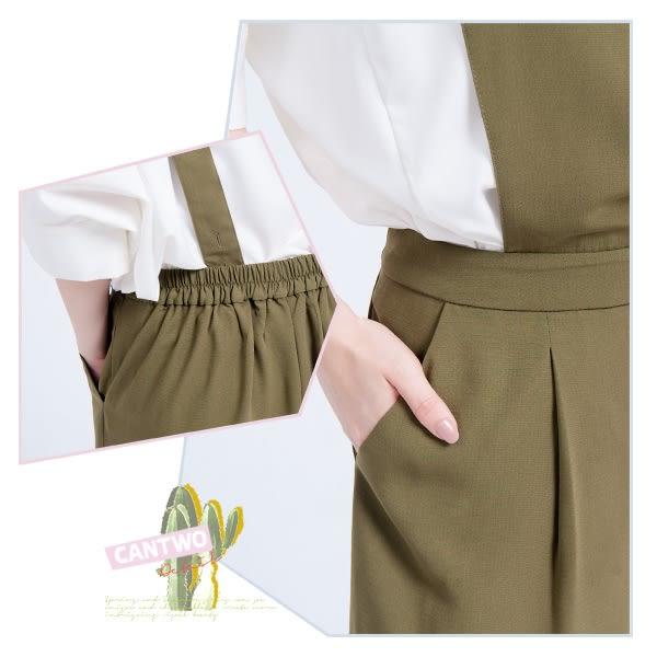 CANTWO吊帶雪紡九分寬褲(共二色)